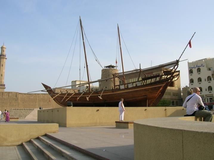 Исторический музей Дубая