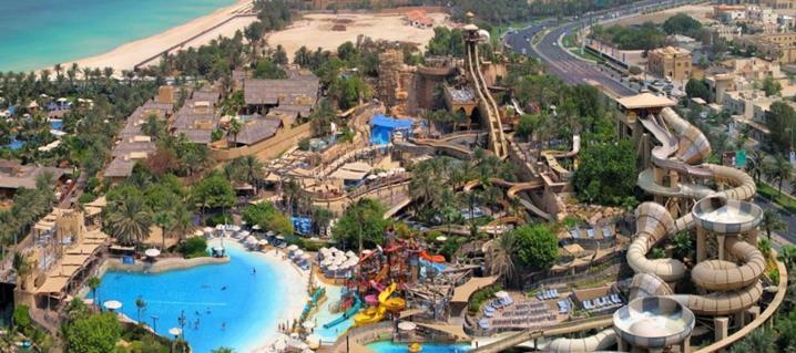 аквапарк Splashland