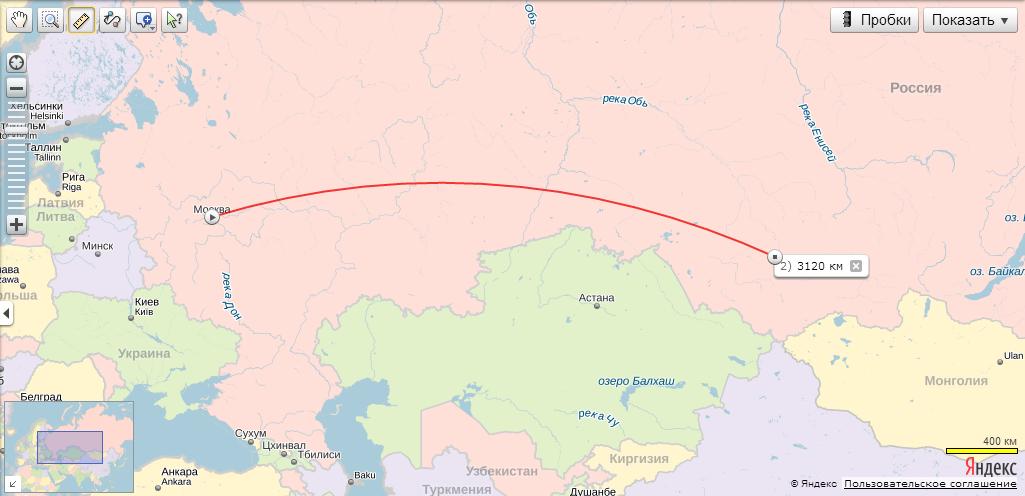 Авиабилеты из омска в екатеринбург прямой рейс