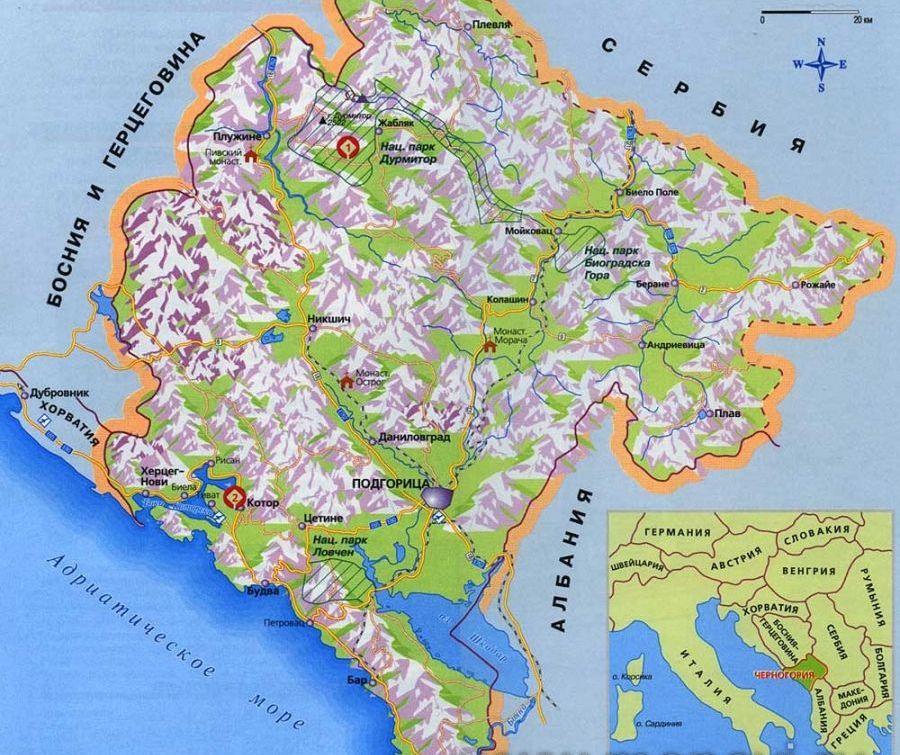 Черногорье это где находится что за страна