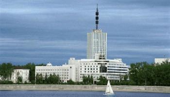 Авиабилеты Санкт-Петербург Архангельск