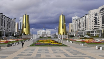 Москва Астана авиабилеты