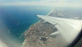 Авиабилеты в Израиль