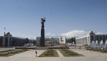 Авиабилеты в Бишкек