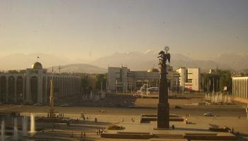 Новосибирск Бишкек авиабилеты