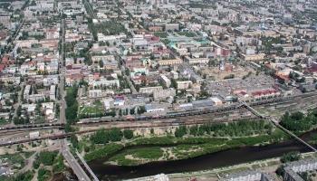 Москва Чита Авиабилеты