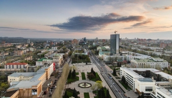 Авиабилеты Москва Донецк