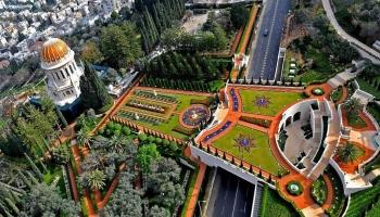 Бахайские сады в Хайфе фото
