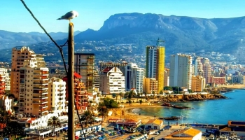 Испания туризм