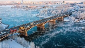 Авиабилеты Москва Красноярск