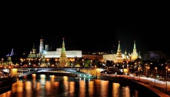Ош Москва авиабилеты