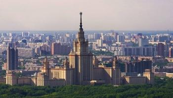 Авиабилеты Бургас Москва