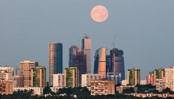 Авиабилеты Магнитогорск Москва