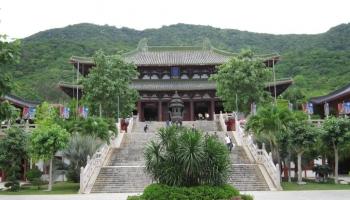 Центр Буддизма Наньшань фото
