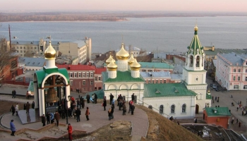 Авиабилеты Санкт Петербург Нижний Новгород