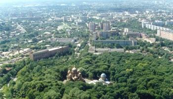 Авиабилеты Москва Пенза