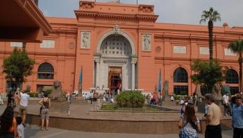 Каирский музей фото