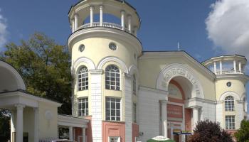Авиабилеты из Екатеринбурга в Симферополь