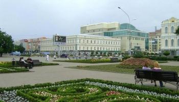 Авиабилеты Москва Ставрополь