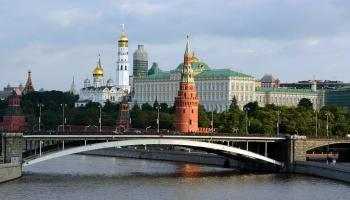 Авиабилеты Краснодар Москва