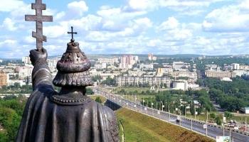 Авиабилеты Москва Белгород