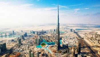 Цены в ОАЭ