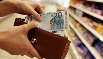 Цены в Латвии