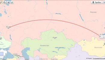 Москва Иркутск Авиабилеты