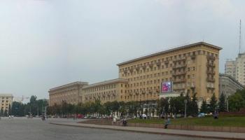 Авиабилеты Москва Харьков