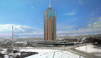 Авиабилеты Москва Луганск