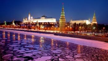 Минеральные Воды Москва авиабилеты