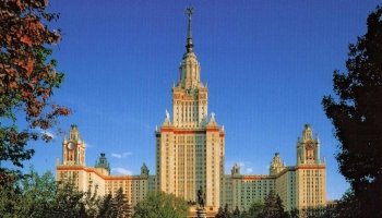 Авиабилеты Геленджик Москва