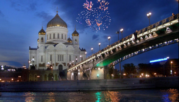 Авиабилеты Нальчик Москва