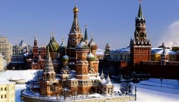 Лондон Москва авиабилеты