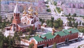 Авиабилеты Москва Ноябрьск