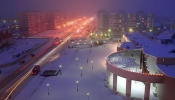 Авиабилеты Москва Новый Уренгой