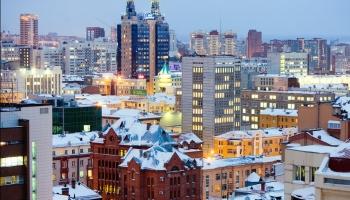Москва Новосибирск Авиабилеты