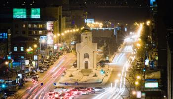 Авиабилеты Санкт Петербург Новосибирск