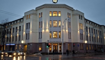 Отели Литвы