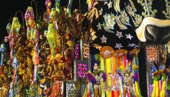 Праздники в Бразилии