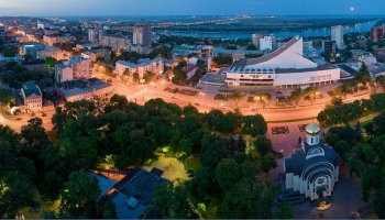 Авиабилеты Екатеринбург Ростов