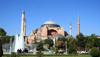 Москва Стамбул авиабилеты
